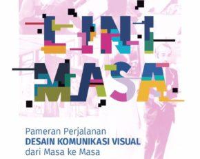 "Pameran karya DKV ISI Yogyakarta bertajuk ""Lini Masa""  - 26-28 Agustus 2017,  @Jogja Nasional Museum"